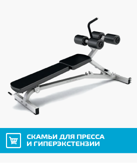 http://доктор-спорт.рф/products/category/1884319